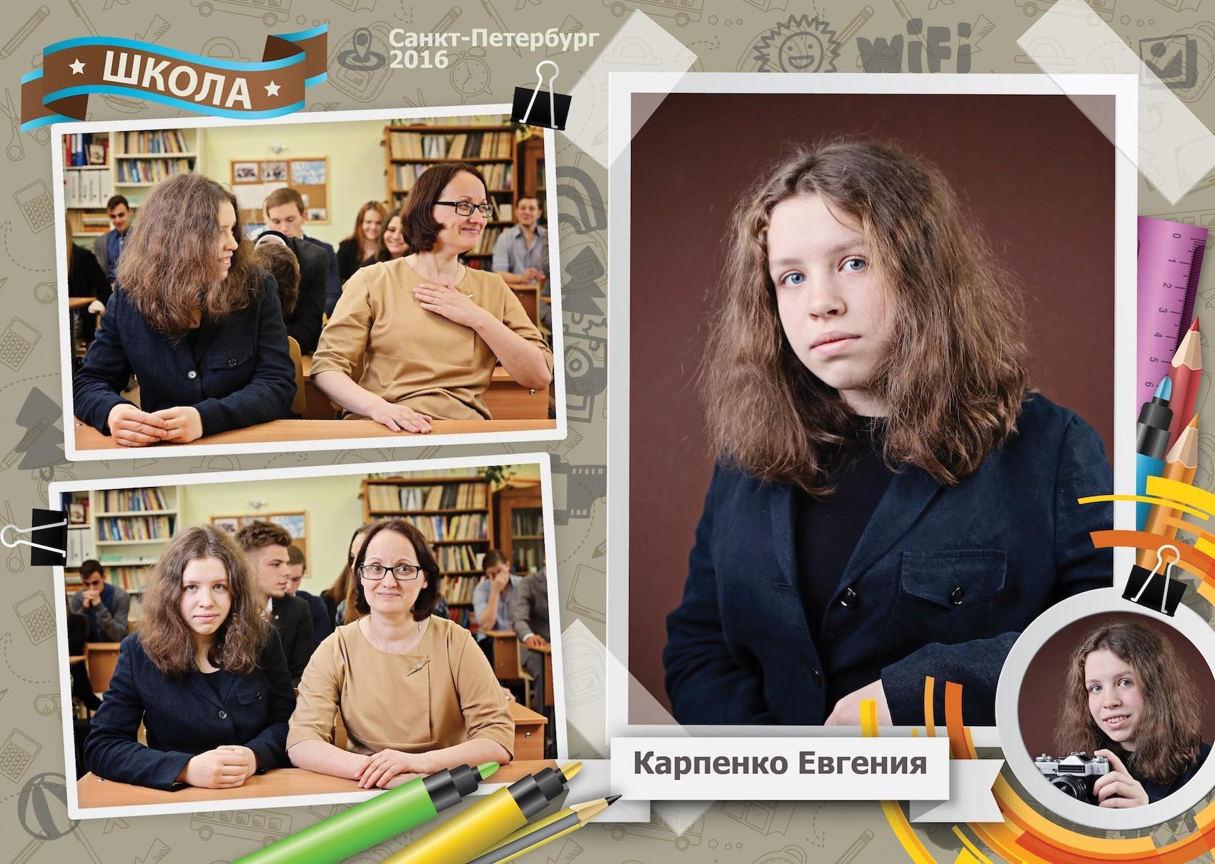 Выпускной фото альбом фотокнига для 11 класса