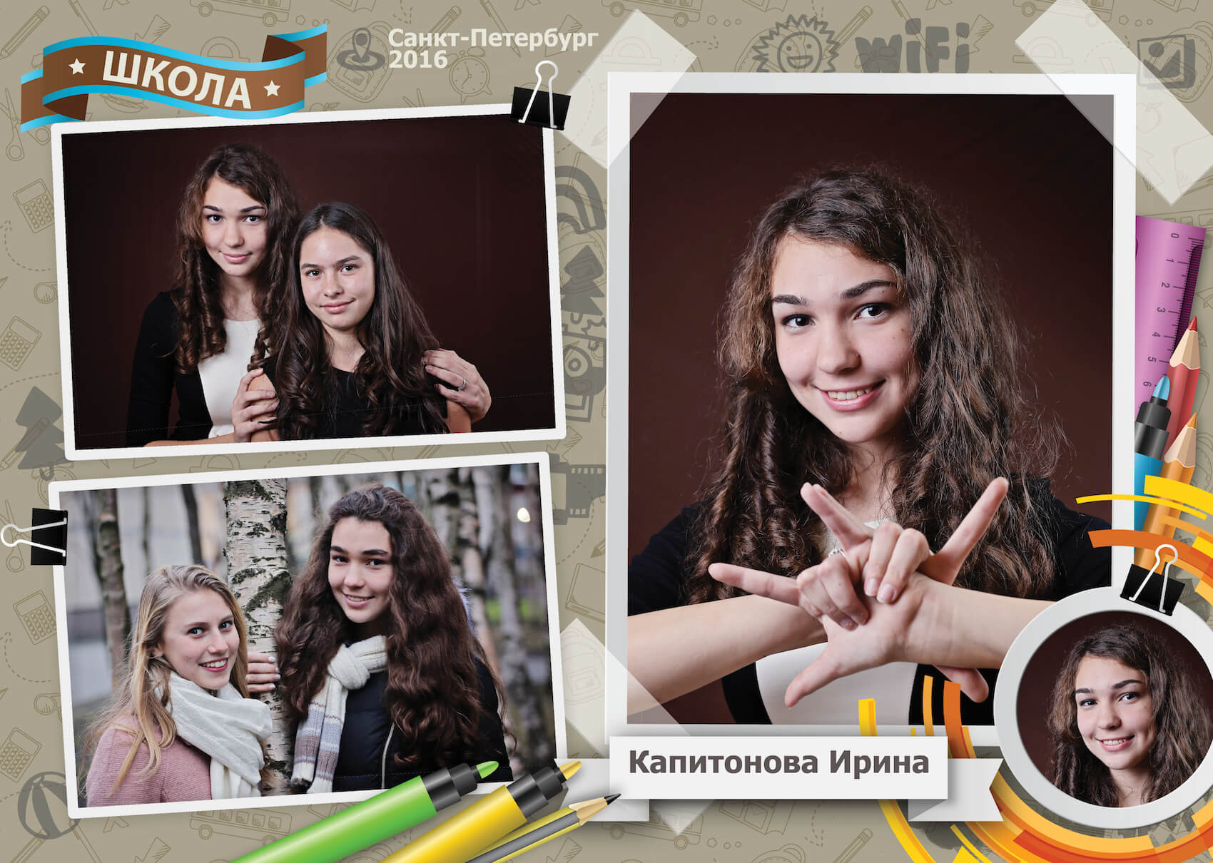 Выпускной альбом фотокнига школьная 9 класс