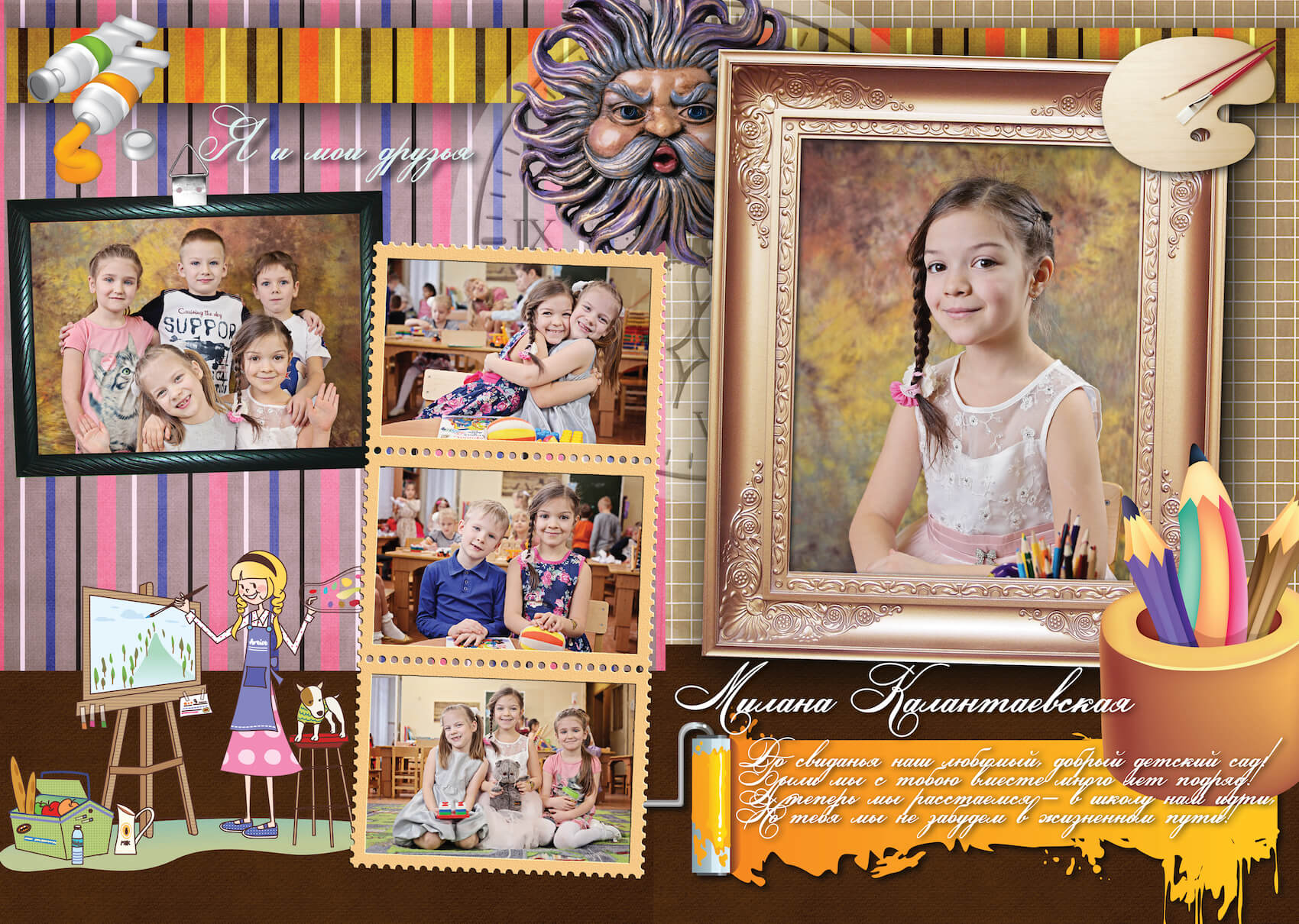 Фотоальбом фотокнига в детский садик
