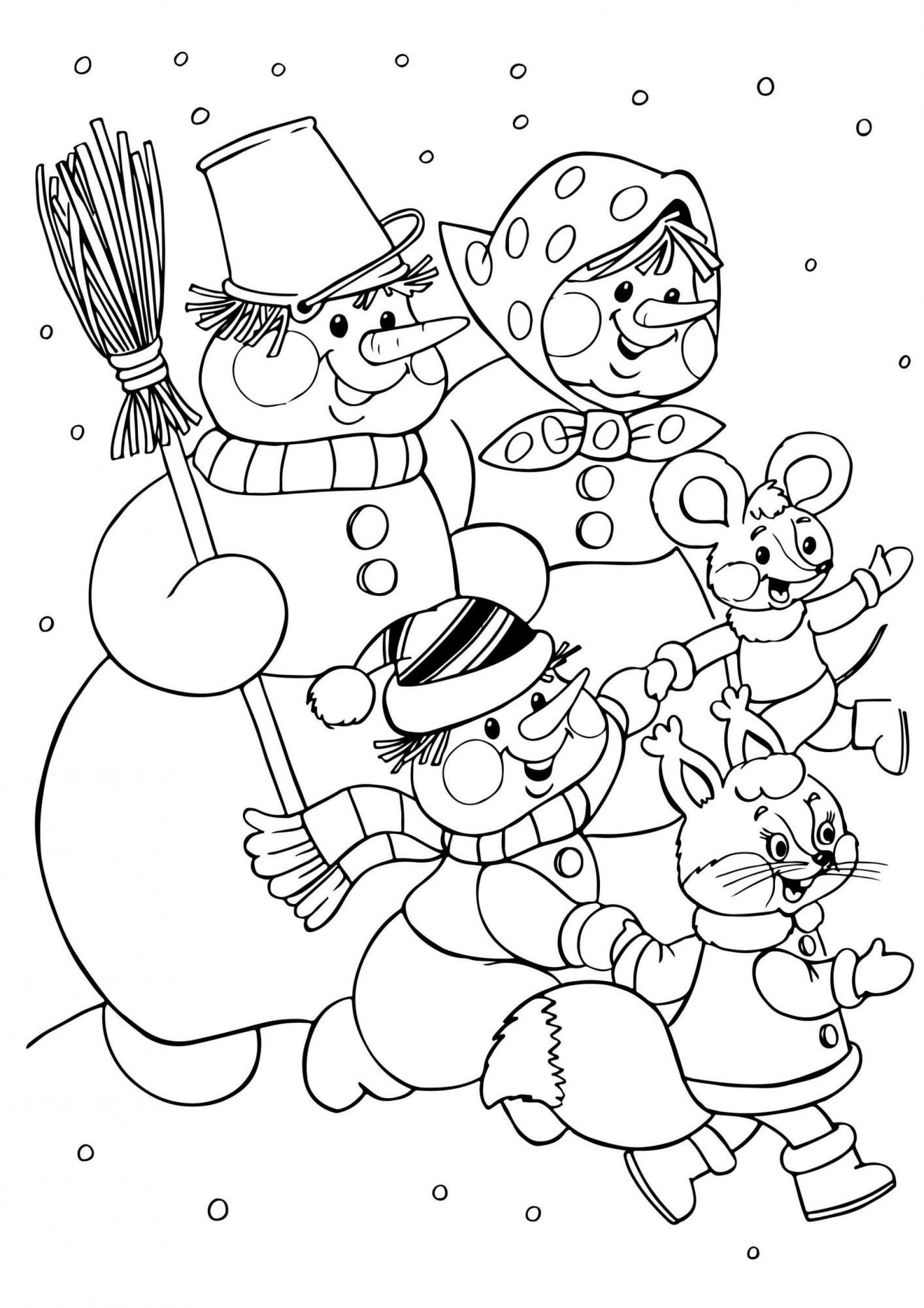 Раскраска Новый год