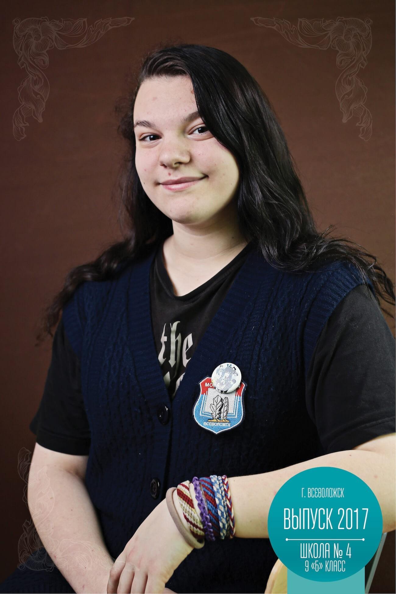 Школьные портреты и общая фотография шк 4 Всеволожск
