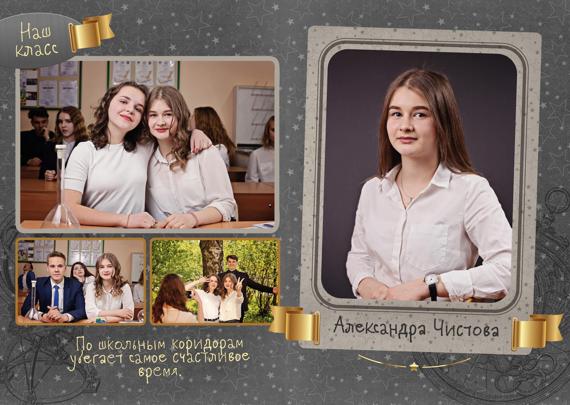 Выпускной альбом для 9 класса Лакшери Стайл