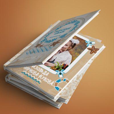 выпускной альбом для детского сада морской песочный