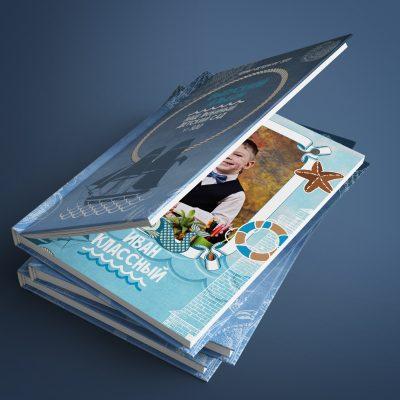 Выпускной альбом для детского сада морской